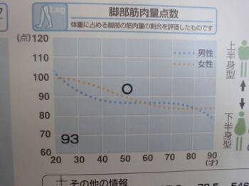 0012.JPG