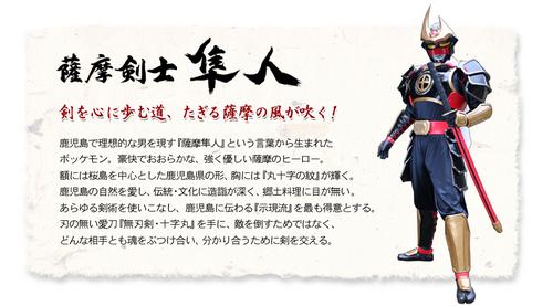 hayato-character-mein001[1].jpg
